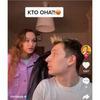 разместить рекламу в блоге Сергей Штепс