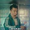 лучшие фото Сергей Штепс