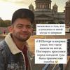 реклама у блогера Андрей Огоньков