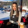 реклама в блоге Наталья Миронова