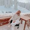 реклама в блоге Ирина Некрашевич