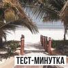 реклама в блоге Юлия Горбатько