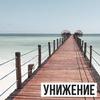 новое фото Юлия Горбатько