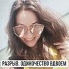 фото на странице Юлия Горбатько