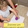 реклама в блоге mamasha.natasha