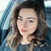 реклама в блоге Эрмине Аджамян