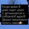 реклама у блогера semenov.rf