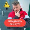 разместить рекламу в блоге Алексей Зуев