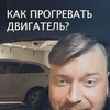 заказать рекламу у блогера Алексей Зуев