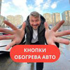 реклама на блоге Алексей Зуев