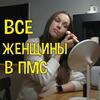 фото на странице Анастасия Тоболова