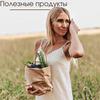 фотография Ирина irishka_na__pp