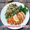 новое фото Ирина irishka_na__pp