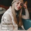 реклама у блогера Ирина Светличная
