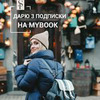 реклама на блоге Ирина Светличная
