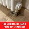 реклама у блогера Евгений Шамин