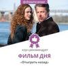 реклама у блогера Виктория, Ольга, Екатерина dreamcareer