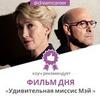 заказать рекламу у блогера Виктория, Ольга, Екатерина dreamcareer
