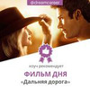 реклама в блоге Виктория, Ольга, Екатерина dreamcareer