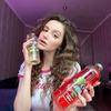новое фото Юлия Ляшева