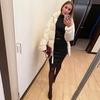 реклама у блогера Вера Vera8grib