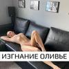 реклама в блоге Ксения Хазова