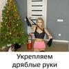 реклама у блогера Ксения Хазова