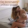 заказать рекламу у блогера Евгения Ивашкина
