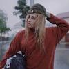 новое фото Лера просто