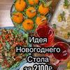 реклама у блогера Юлия Муромская