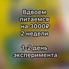разместить рекламу в блоге Юлия Муромская