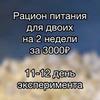новое фото Юлия Муромская