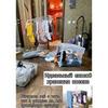 реклама на блоге Юлия Когут