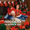 реклама в блоге Наталья Матвеева