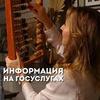 реклама у блогера Наталья Матвеева