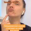 реклама у блогера Татьяна Курчина