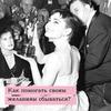 реклама в блоге Екатерина Чернявская