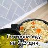 реклама в блоге Елена lenka.bondd