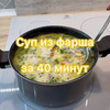 разместить рекламу в блоге Елена lenka.bondd