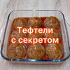 заказать рекламу у блогера Елена lenka.bondd