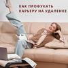 реклама на блоге Наталья Сидорова