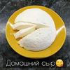реклама на блоге Ирина Мединцева