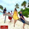 реклама в блоге tourism.guru