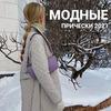 реклама у блогера Катрин Стрюкова