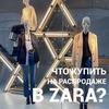 разместить рекламу в блоге Катрин Стрюкова