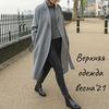 разместить рекламу в блоге Альфинур alya_likes_ali