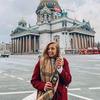 реклама у блогера Анастасия Хохлова