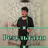 реклама у блогера Елена Садикова