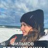 реклама на блоге olya_ibatulina