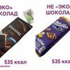 реклама в блоге olya_ibatulina